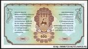 Потребительские казначейские билет
