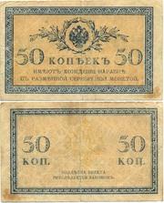 в каком банке николаева можно взять кредит на 5000 гр