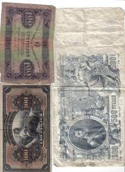 банкноты 1918г  начало ХХ века