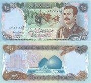 Банкноты 15 штук,  Ирак- коллекционные,  25 Динар. Саддам Хусейн