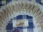продам банкноты 100000 р 1995г