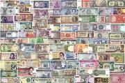 банкноты со всего мира