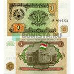 Банкнота 1 таджикский рубль 1994 год
