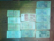 Банкноты 1961, 1991 гг