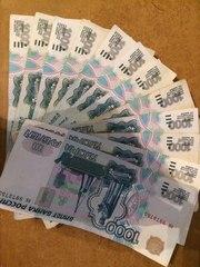 Банкноты 1000 руб. 1997 г. без модификации